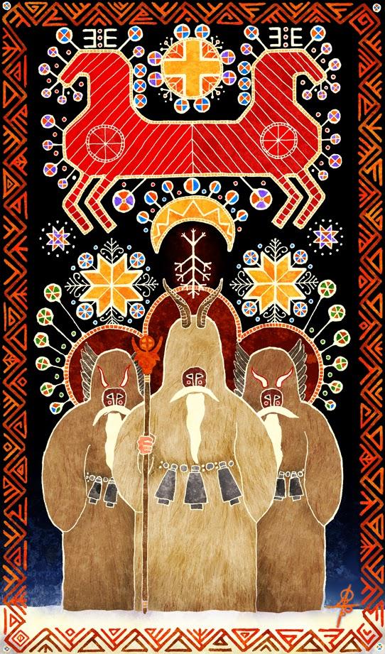 Святки Ряженые