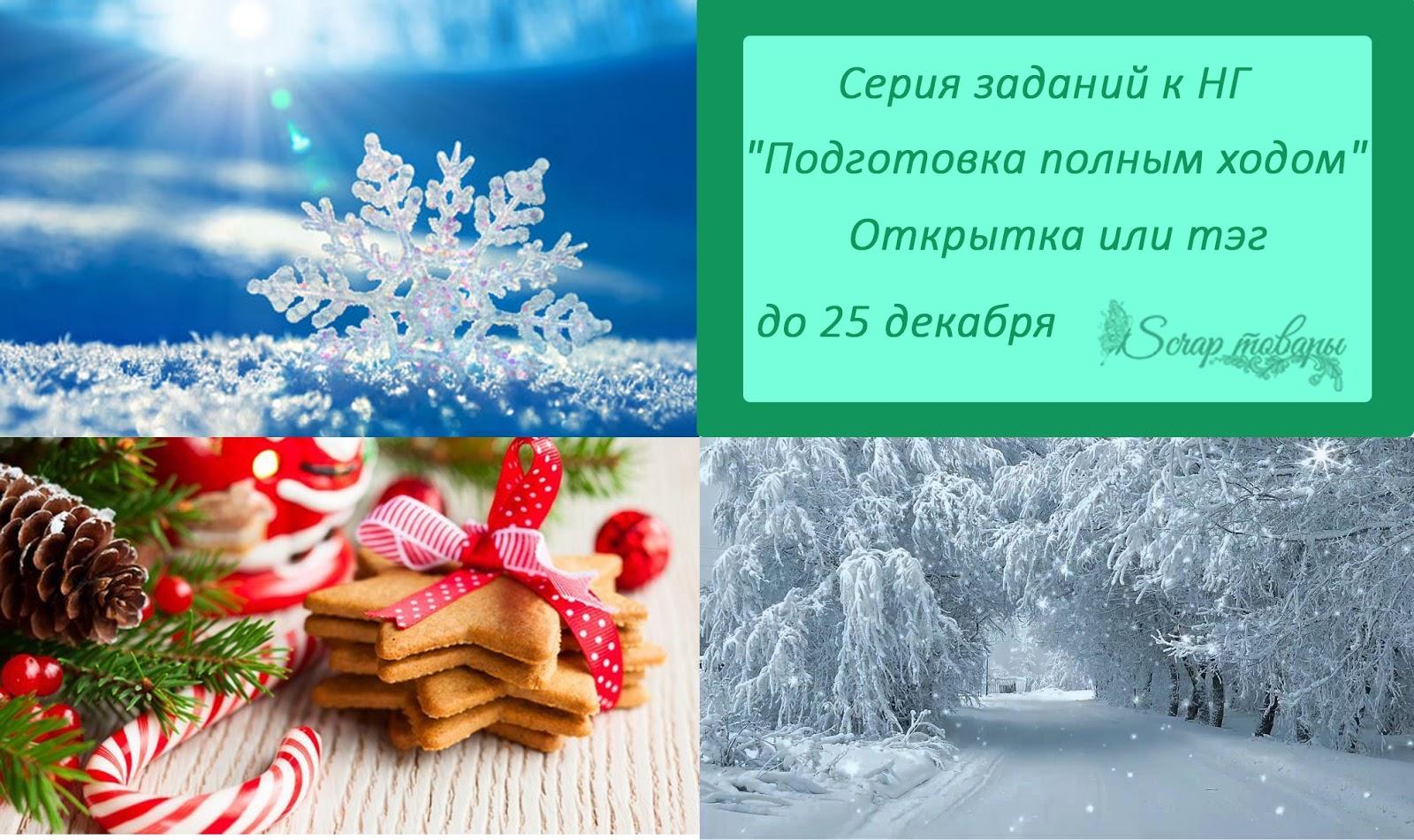 Последний день зимы открытка