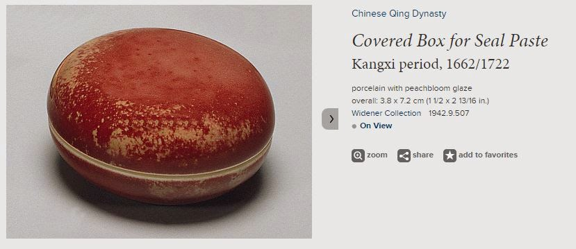 Kangxi Peachbloom Seal paste Box
