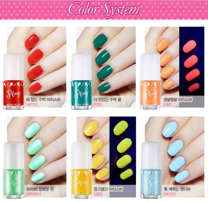 Etude House Play Nail Melting Summer Nails | Memorable Days : Beauty ...