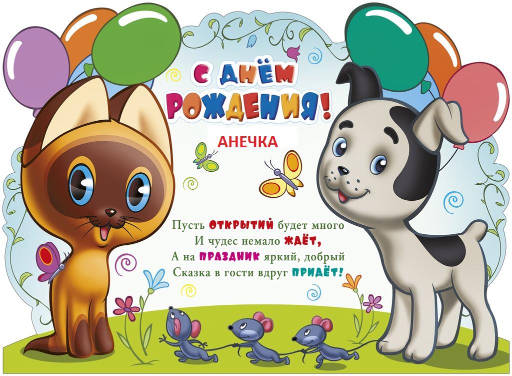 Поздравительные плакаты  с днем рождения