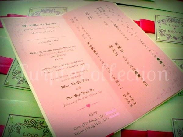 Cartoon wedding invitation card stopboris Choice Image