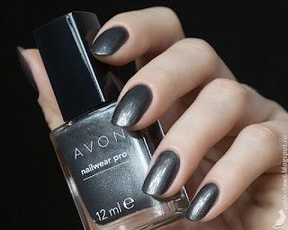 Avon Gunmetal
