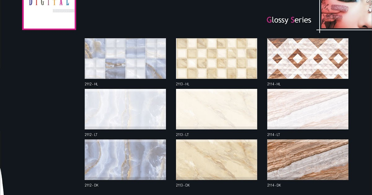 Digital Wall Tiles 12x24 300x600mm Sasta Tiles