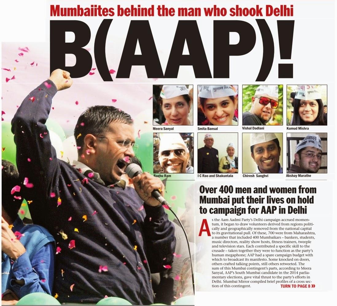 http://epaperbeta.timesofindia.com/NasData//PUBLICATIONS/MIRROR/MUMBAI/2015/02/11/Article/001/11_02_2015_001_007.jpg