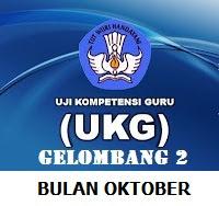 Soal UKG 2015, Soal UKG , Soal UKG Kompetensi Pedagogis, SD/MI, SMP/Mts, SMA/SMK, Sukses UKG 2015 Bulan Oktober pict