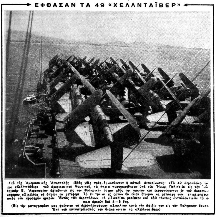 Ελληνικος εμφυλιος πολεμος 1946 1949 απο