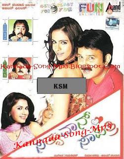 Ramesh Arvind, Daisy Bopanna, Jennifer Kotwal, Ramesh Aravind, Gurukiran in Sathyavan Savithri[2007] Kannada Movie