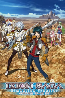 Phim Ixion Saga: Dimension Transfer - Ixion Saga: Dimension Transfer | Ixion Saga DT - VietSub