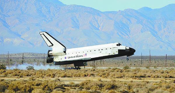 Pesawat Ruang Angkasa Amerika Serikat