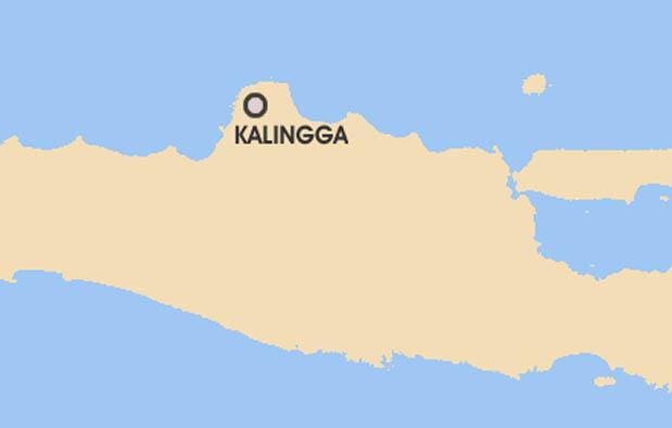 Kerajaan Hindu Tertua Di Indonesia