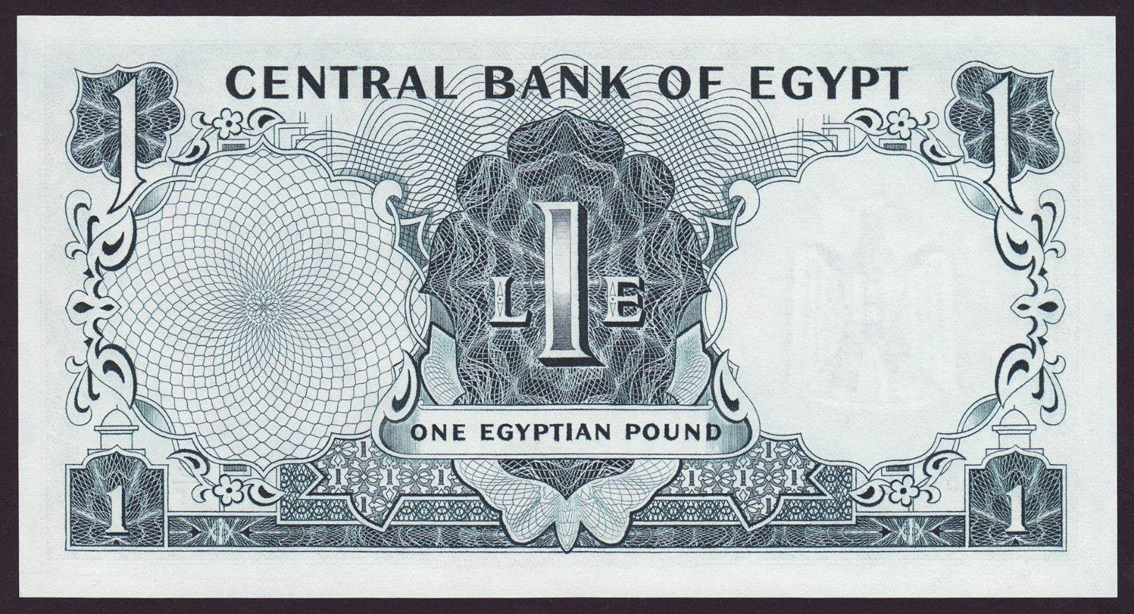 egypt 1 pound banknote 1967 pharaoh tutankhamunworld