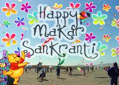 makar sankranthi facebook chat code