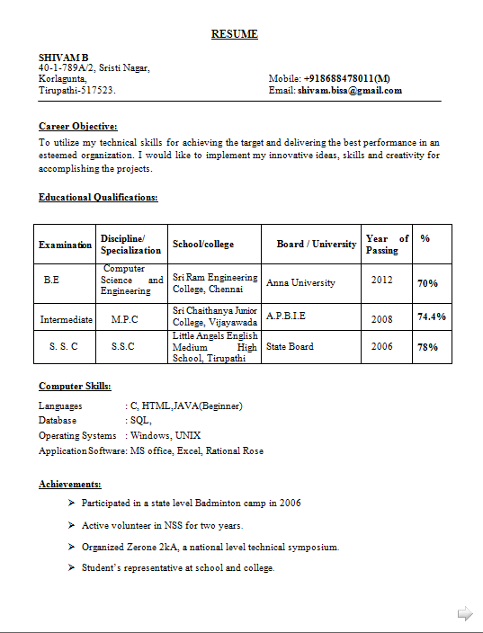 softwareengineerresume