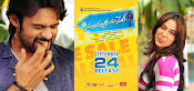 Subramanyam For Sale first look wallpapers-thumbnail-13