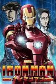 Anime Iron Man
