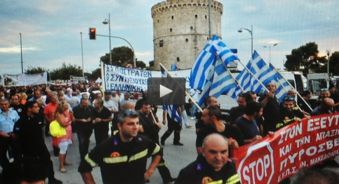 http://www.presstv.com/detail/2014/09/06/377845/greek-workers-slam-austerity-measures/