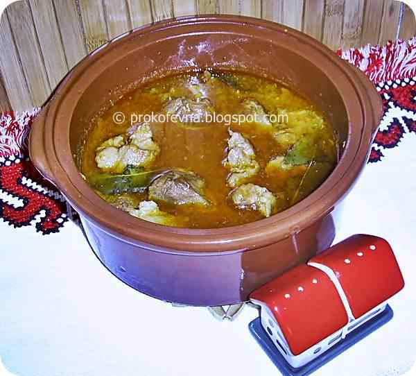 roast beef in clay pot