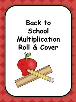 Back to school multiplication game