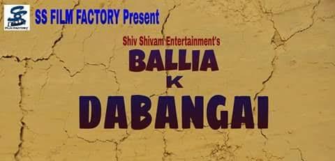 "Bhojpuri Film"" Ballia Ke Dabangai"" first look out."