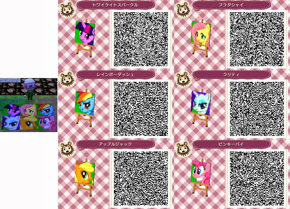 My Little Pony QR Code Collection for Animal Crossing  New LeafQr Codes Animal Crossing New Leaf Pokemon