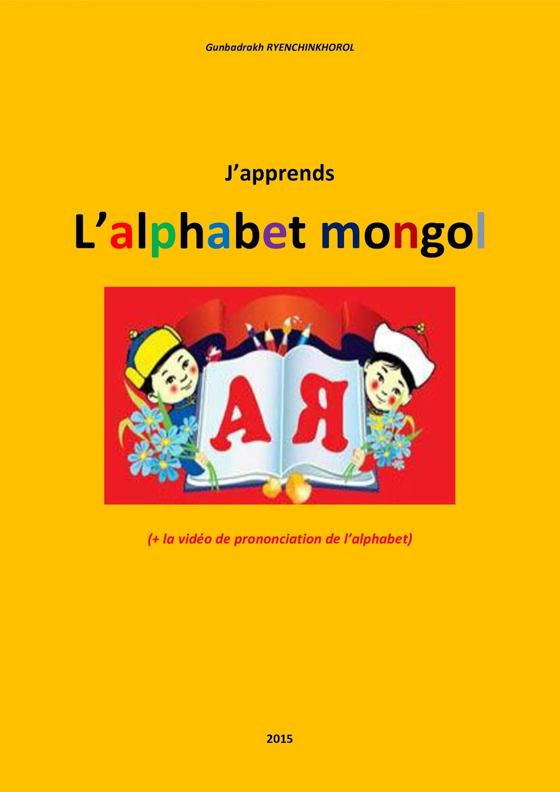 J Apprends Alphabet Mongol Livre Cadeaux