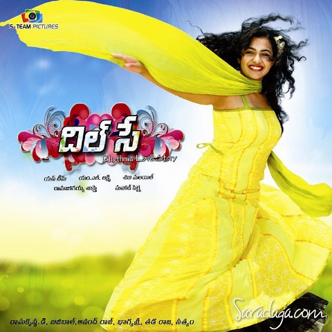 dil se movie wallpapers dil se movie posters tollywood