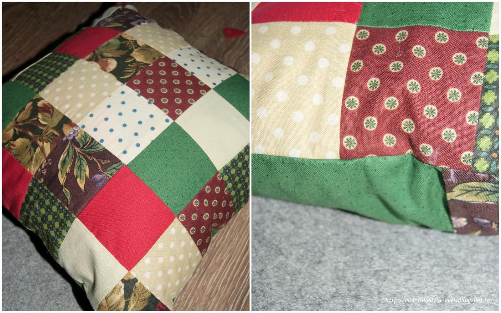 Подушка из квадратов сшить