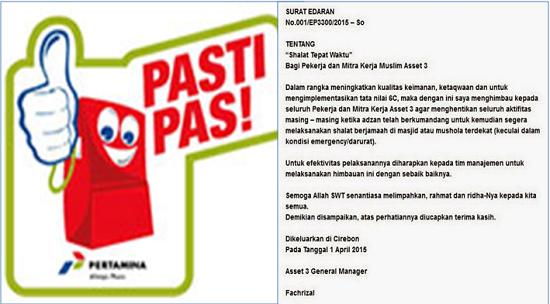 Surat Perintah GM Pertamina untuk Pegawainya Sholat Berjamaah