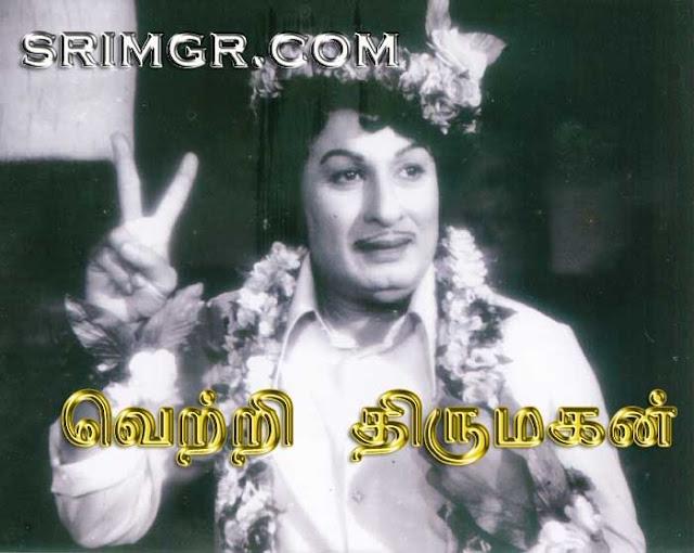 'Makkal Thilagam' MGR Still