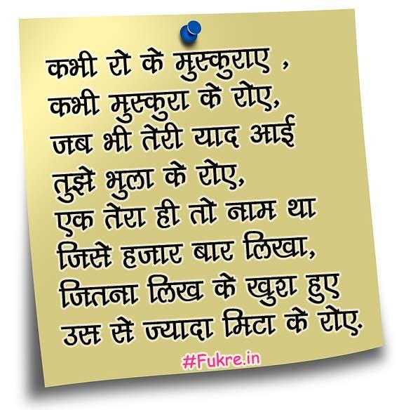 love hindi quotes best multi language media