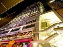 Hotel LKF By Rhombus (Lan Kwai Fong) Hong Kong