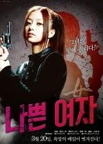 Bad Girl (2013) 720p