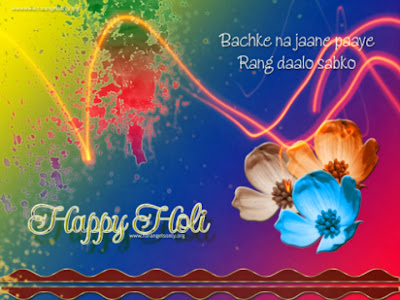 Happy Holi SMS Messages Quotes