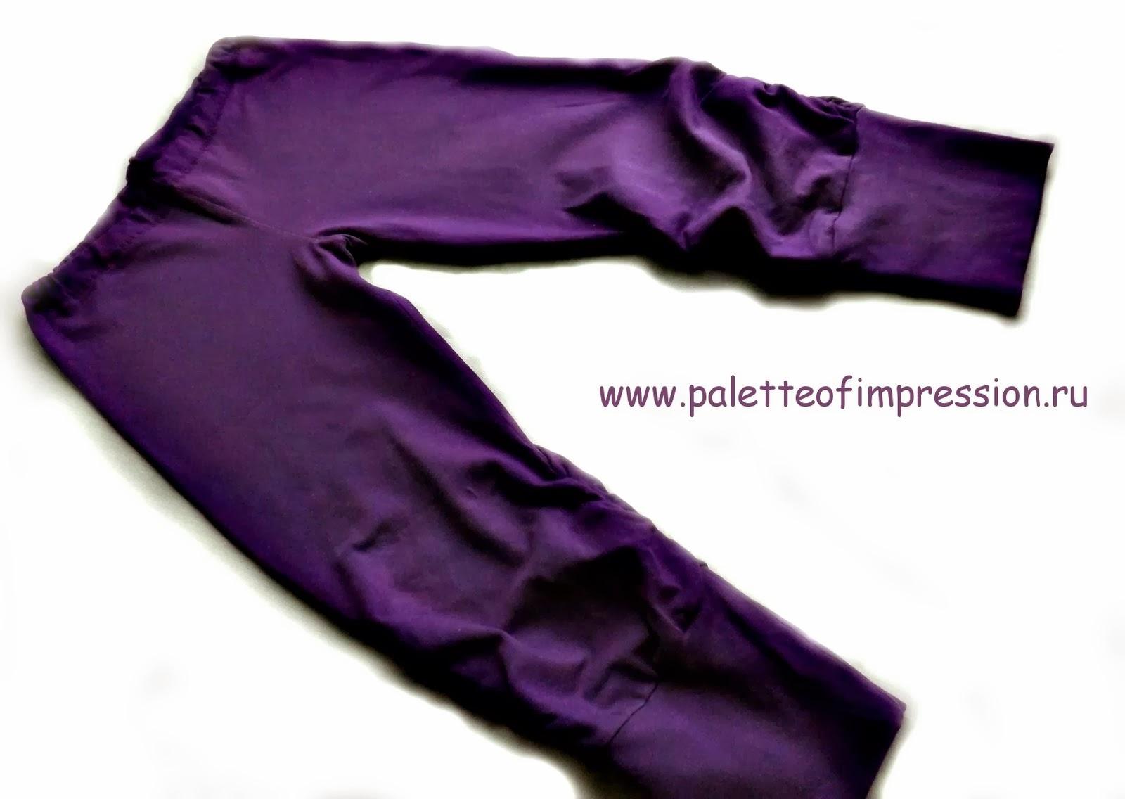 Штанишки со сборкой по бокам внизу штанин из кулирки с лайкрой. Выкройка 21 Ottobre 6/2010. Вышивка пайетками. Блог Вся палитра впечатлений.
