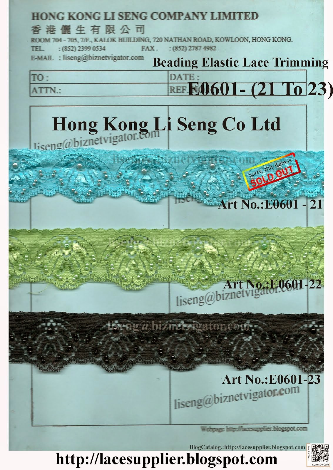 Beading Elastic Lace Trimming Supplier - Hong Kong Li Seng Co Ltd