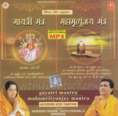 Gayatri Mantra Mp3 Free Download By Anuradha Paudwal