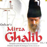 Best mp3 ghazals