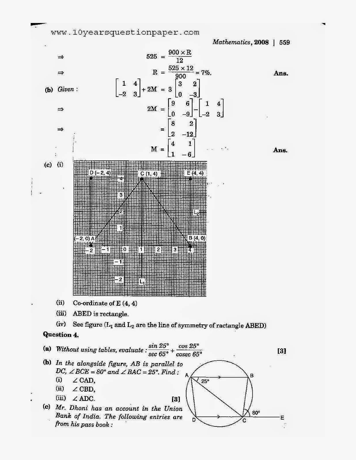 icse class 10th mathematics solved question paper 2008