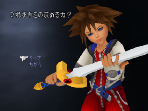 Kingdom Hearts - Final Mix Ps2 Iso