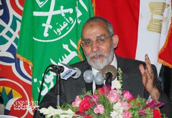 DR MOHAMAD BADI'E