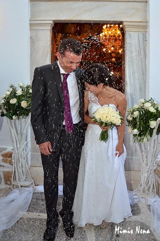 Γάμος Χριστίνα Θάνος - Κουφονήσια