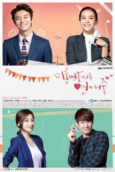 Jo Yeo Jung as Ko Cheok Hee– Lee Bit Na as Cheok Hee (teen)Yun Woo Jin as So Jung WooShim Hyung Tak as Bong Min GyuWang Ji Won as Jo Soo AhHwang Young Hee as Yoon Jung Sook (law office manager)Lee Dong Hwi as Lee KyungLee Yul Eum as Woo Yoo MiMaeng Sang Hoon as Ko Dong San (Cheok Hee's father)Park Jun Geum as Ma Dong MiLee El as Han Mi RiCha Yub as Jo Yoo SangYang Ji Won as Yoo Hye RinKim Yul as Ko Mi HeeSung Byung Sook as Jang Mi Hwa (Jung Woo's mother)Kim Gab Soo as Bong In Jae (Min Gyu's father)Shin Ha Yun as Lee Ha Jung