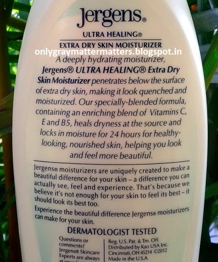 Jergens Ultra Healing Extra Dry Skin Moisturizer Review