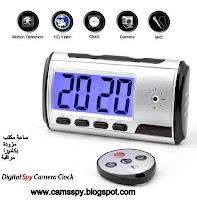 ساعة مكتب كاميرا
