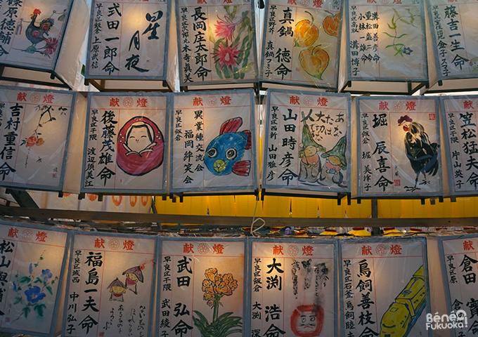 Festival des lanternes Mitama Matsuri, Fukuoka