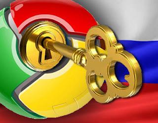 Chrome hackeado pelo universitário da Rússia