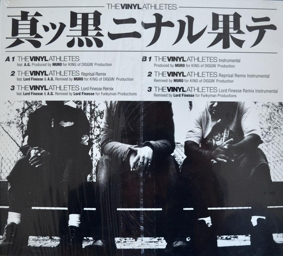 Muro The Vinyl Athletes