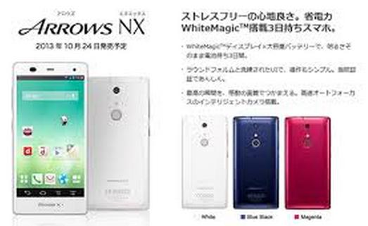 Fujitsu ARROWS F-05F NX Android Smartphone