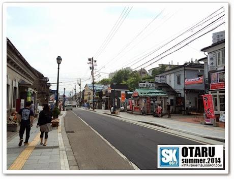 Otaru Japan - Sakaimachi Street in Sakaimachi Area